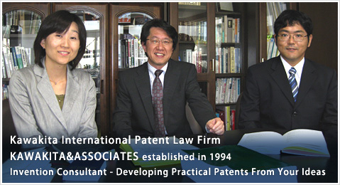 Kawakita International Patent Law Firm KAWAKITA&ASSOCIATES  established in 1994 Invention Consultant - Developing Practical Patents From Your Ideas